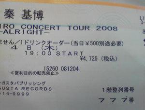 20081204090429