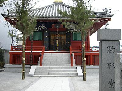 komagatado0101