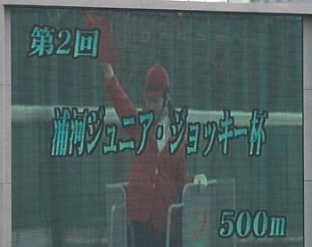 20060505p2