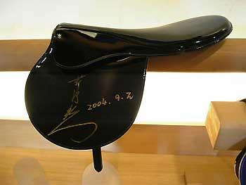 20060717kura2