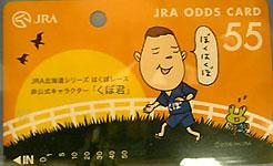 200608121620