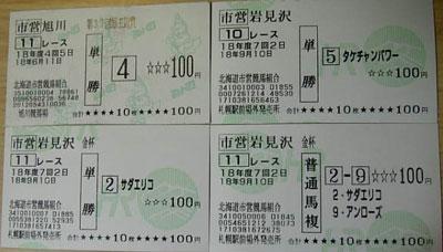 200609112058