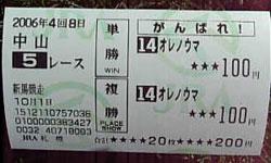 200610011108