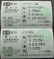 200610121027