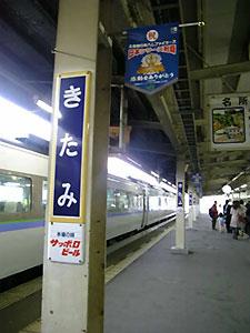 200611111200