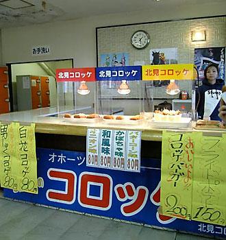 2006111213291