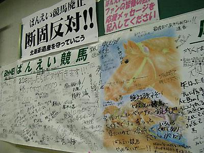 200612091205