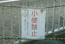 200712311500