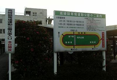2007123116031