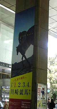 200801021143